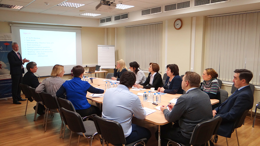 CIMA Train the trainer session in Moscow