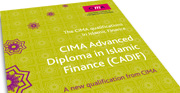 CIMA Advanced Diploma in Islamic Finance (CADIF)